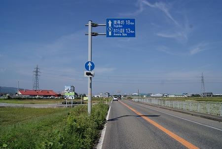福井 県道5号