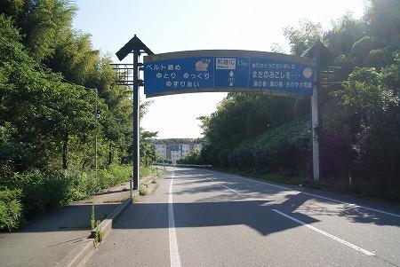 能登 県道47号