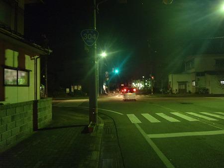 富山 国道304号