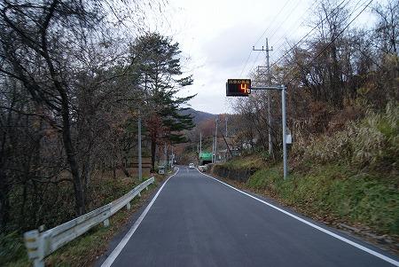 草津 国道292号 その1
