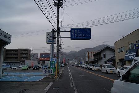 長野 国道19号