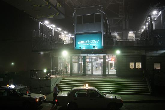 函館メシウマ観光20