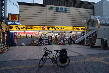 長野 長野駅