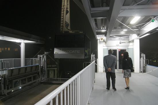 函館メシウマ観光21