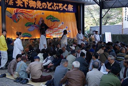 白川郷 どぶろく祭り11
