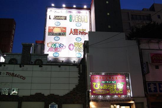 小樽と札幌23