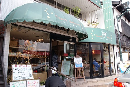 軽井沢 フランスベーカリー