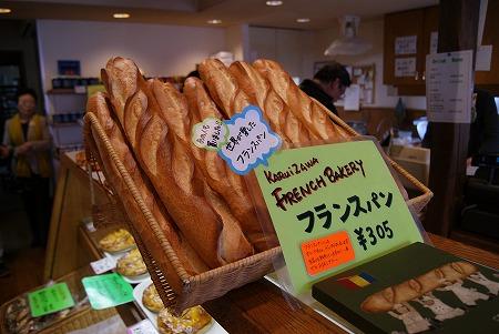 軽井沢 フランスベーカリー2