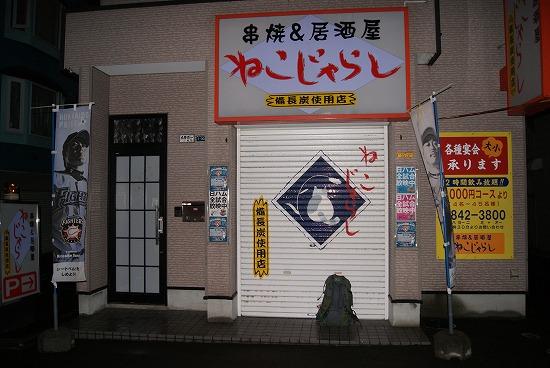 小樽と札幌25