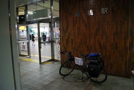 群馬 前橋駅 2