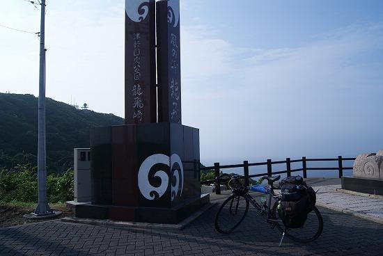 竜飛岬28