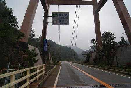 富山 富山突入 2