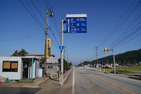 富山 国道8号 上越方面