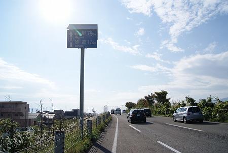 新潟 国道18号 上越