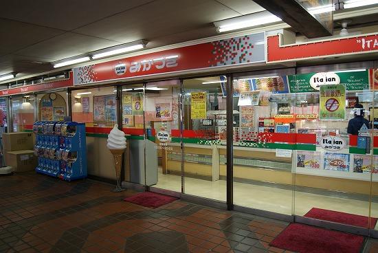 新潟観光2