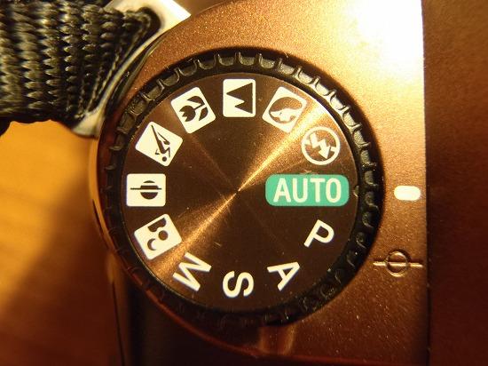 写真基本テクニック2