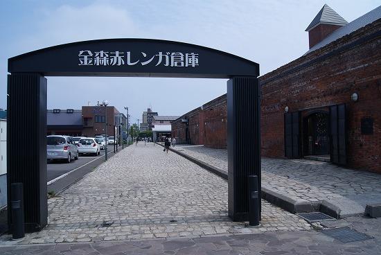 函館メシウマ観光2
