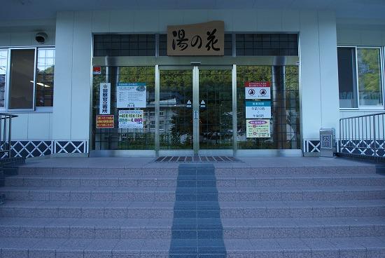 定山渓温泉30