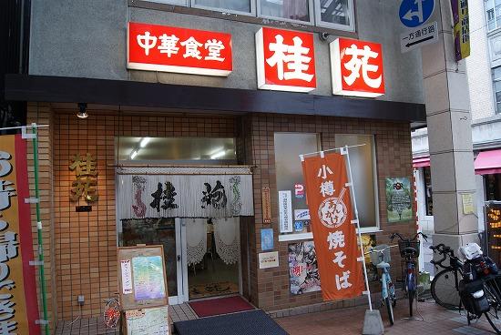 小樽観光31