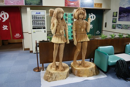 木崎湖 木彫り