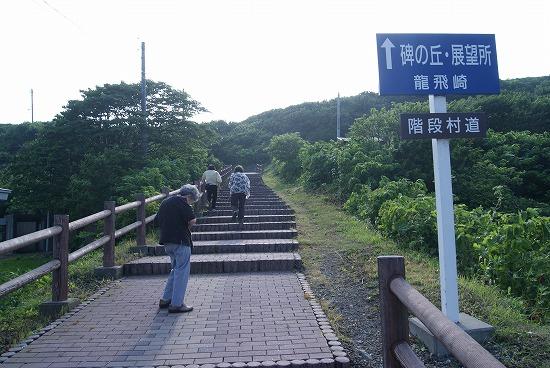 竜飛岬33