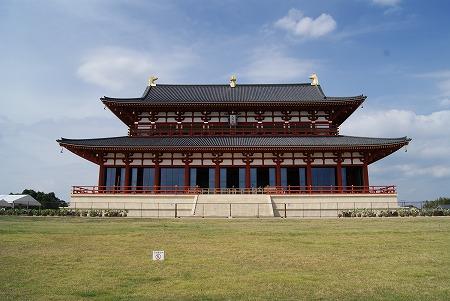奈良 城跡