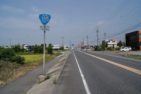 愛知 国道155号