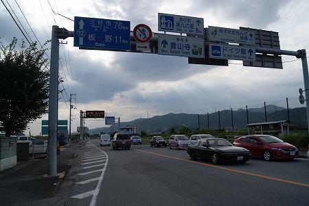 徳島 県道12号