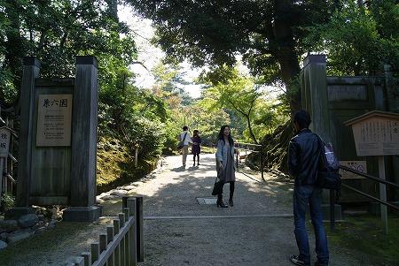 金沢 兼六園2