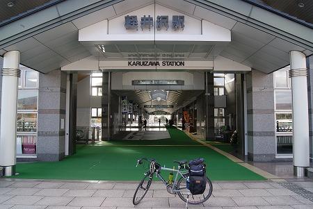 軽井沢 軽井沢駅