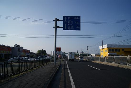 秋田県突入4
