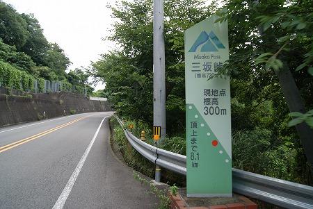 三坂峠 その2