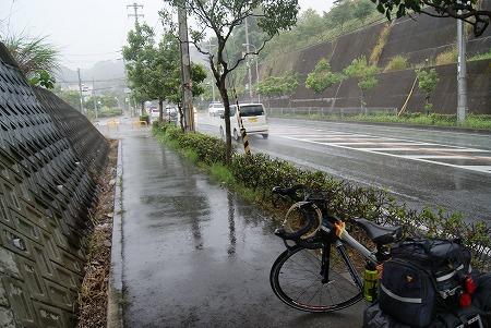大阪 大雨