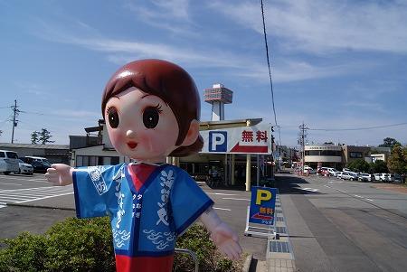 福井 東尋坊 入り口