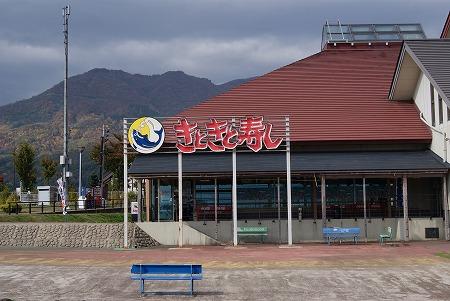 新潟 道の駅あらい2