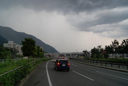 大分 国道10号 雲行き