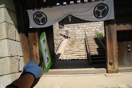 松山城 入り口