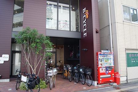 高知 自転車屋