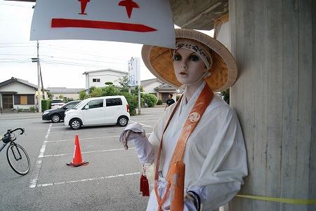 徳島 お遍路衣装