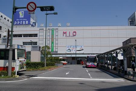 和歌山 和歌山駅