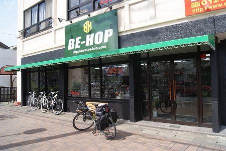 岐阜 BE-HOP