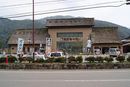 岐阜 道の駅白川郷