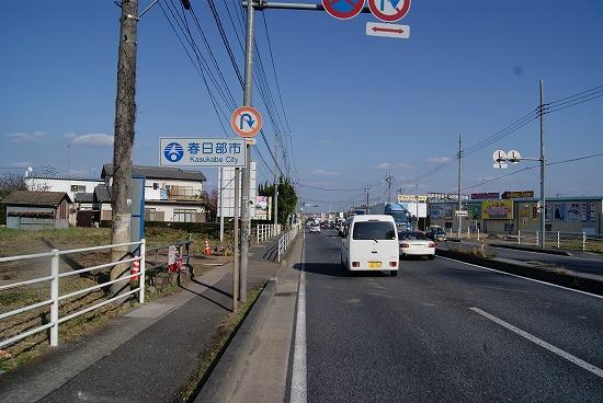 東日本編終了6