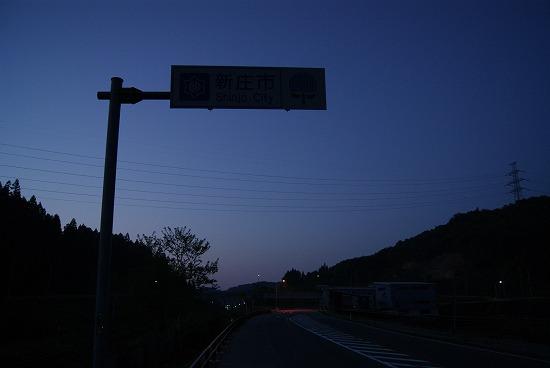 秋田県突入6