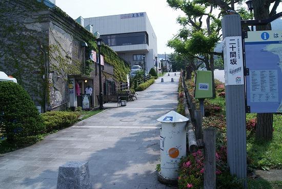 函館メシウマ観光6