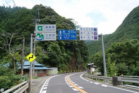 高知 徳島県突入