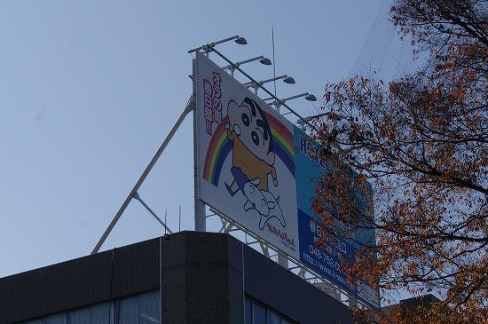 東日本編終了7