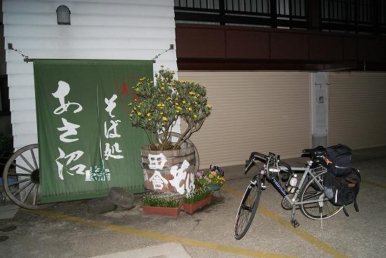 秋田県突入7