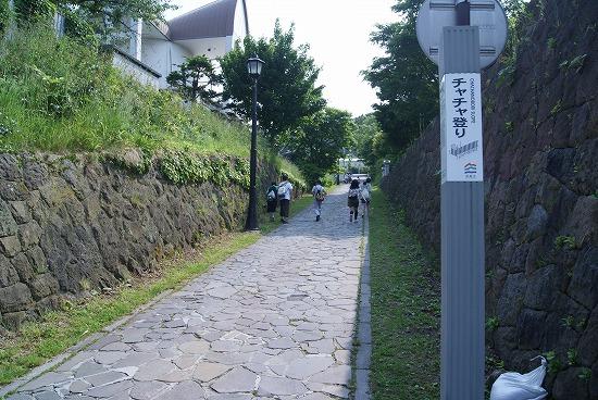函館メシウマ観光7