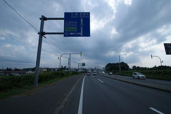 富良野へ移動7